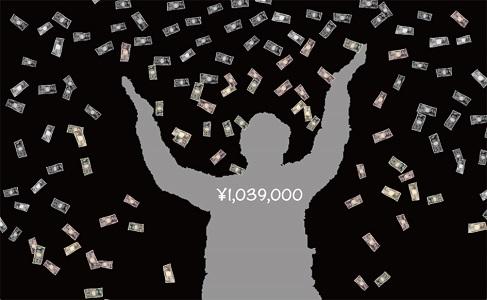 《photo image: 『仮想通貨?』/2018》